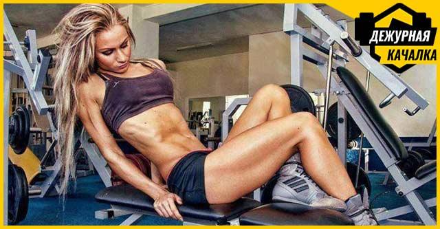 Мотивация как заставить себя ходить в спортзал