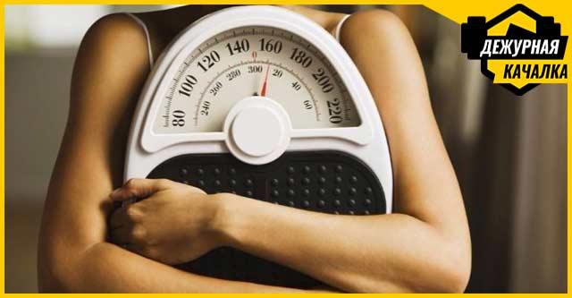 Почему после бега увеличивается вес