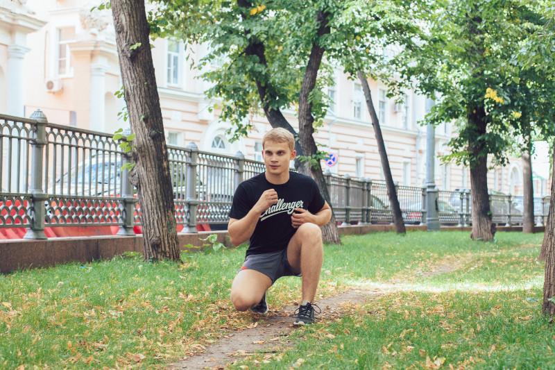 11 упражнений, которые можно делать в парке или на даче. Изображение номер 15