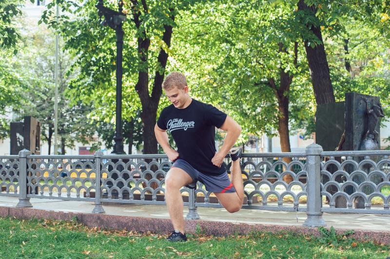 11 упражнений, которые можно делать в парке или на даче. Изображение номер 5