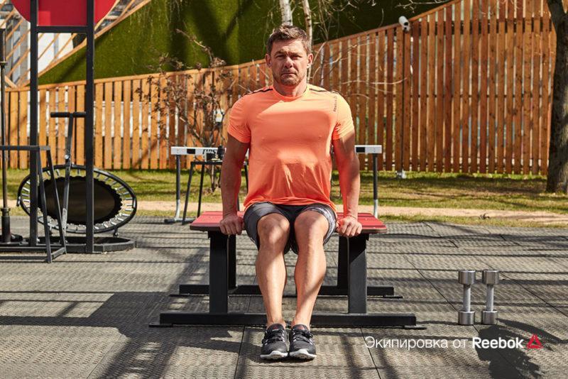 5 самых эффективных упражнений для трицепса и бицепса. Изображение номер 7