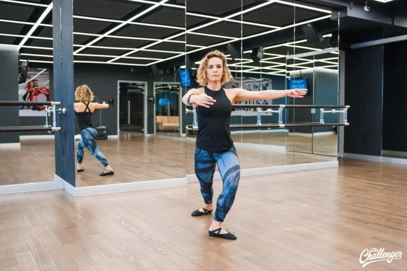 8 балетных упражнений, которые заставят работать все мышцы. Изображение номер 16