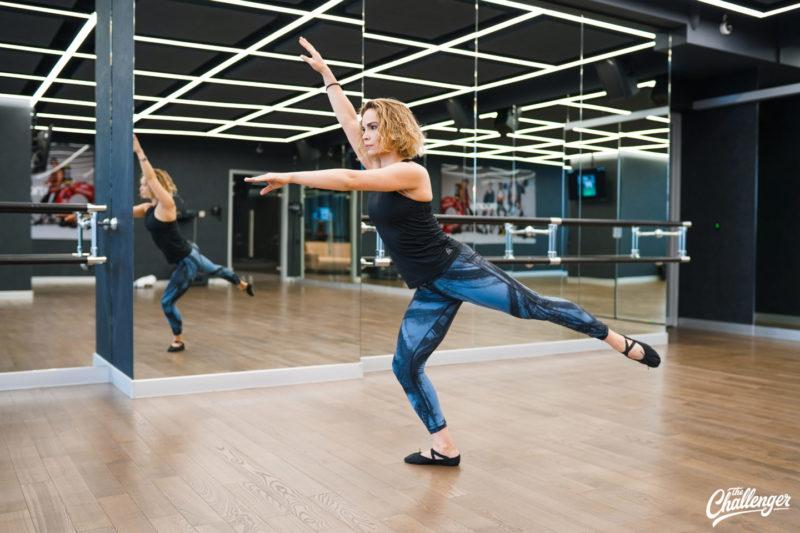 8 балетных упражнений, которые заставят работать все мышцы. Изображение номер 6