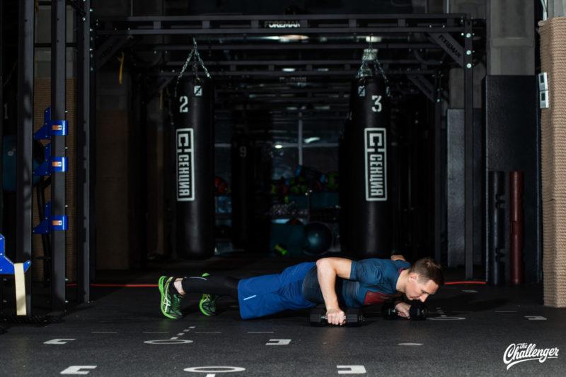 Тренируемся с гантелями: 7 упражнений для всего тела. Изображение номер 10