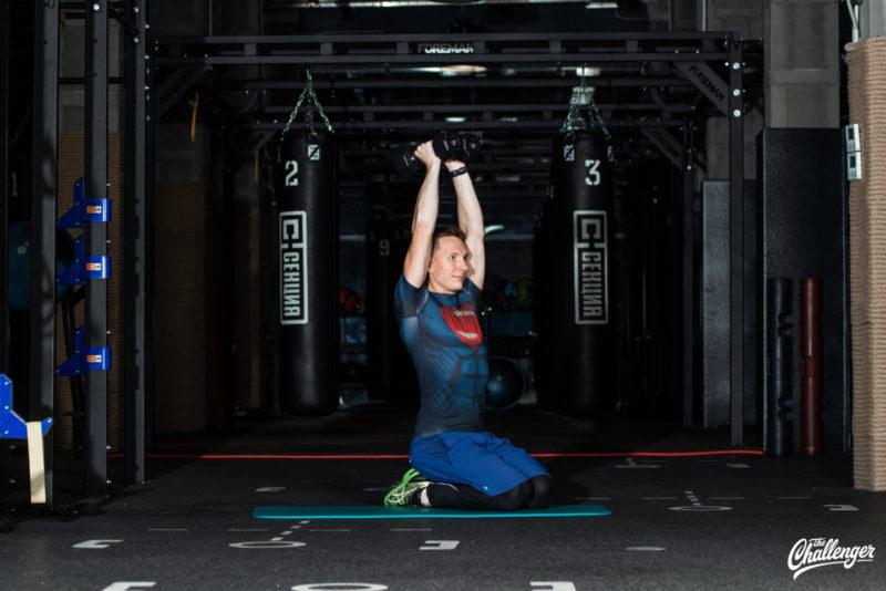 Тренируемся с гантелями: 7 упражнений для всего тела. Изображение номер 12