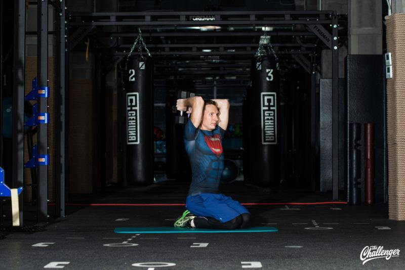 Тренируемся с гантелями: 7 упражнений для всего тела. Изображение номер 13