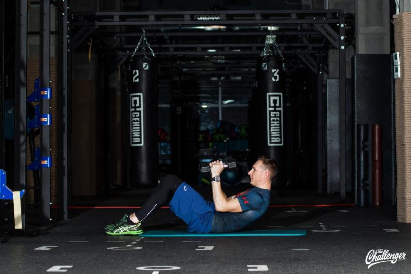 Тренируемся с гантелями: 7 упражнений для всего тела. Изображение номер 15