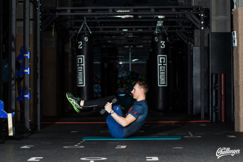 Тренируемся с гантелями: 7 упражнений для всего тела. Изображение номер 16