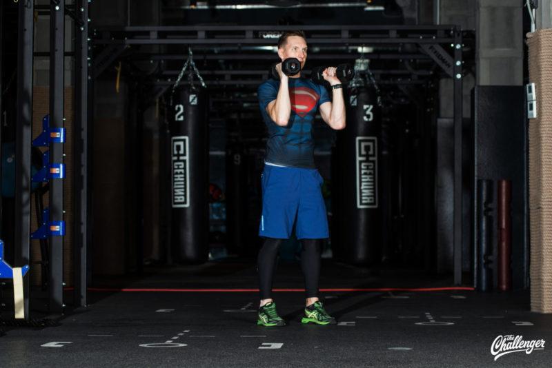 Тренируемся с гантелями: 7 упражнений для всего тела. Изображение номер 1