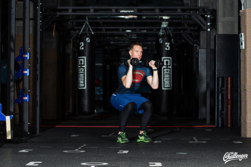 Тренируемся с гантелями: 7 упражнений для всего тела. Изображение номер 2