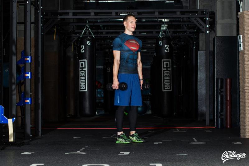 Тренируемся с гантелями: 7 упражнений для всего тела. Изображение номер 3