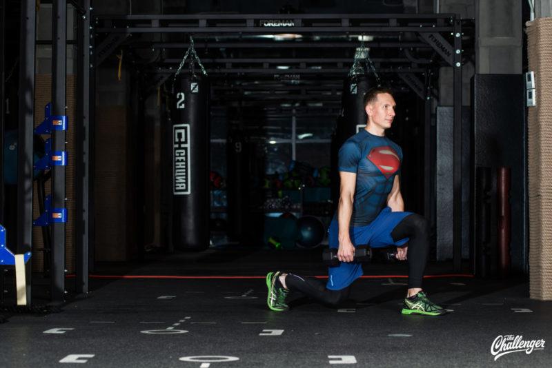 Тренируемся с гантелями: 7 упражнений для всего тела. Изображение номер 4