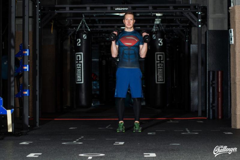 Тренируемся с гантелями: 7 упражнений для всего тела. Изображение номер 7