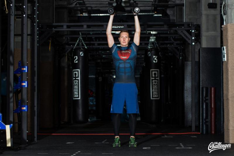 Тренируемся с гантелями: 7 упражнений для всего тела. Изображение номер 8