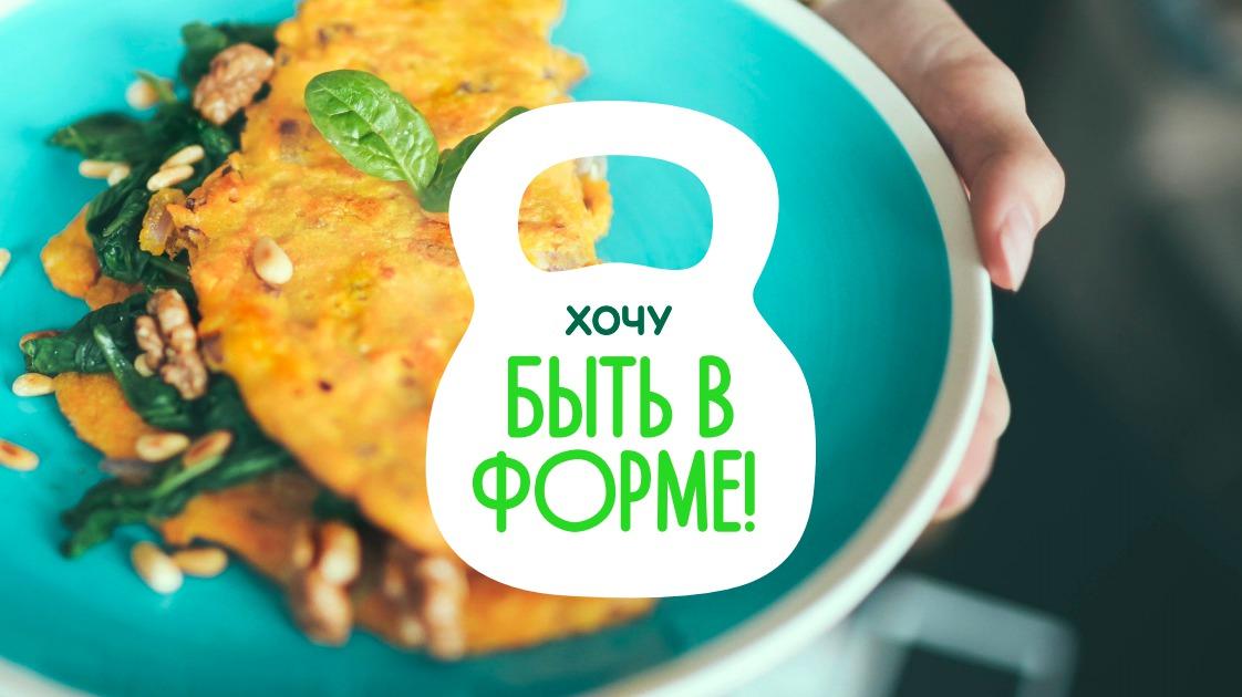 Здоровое питание: полезные перекусы, которые можно купить в магазине. Изображение номер 4